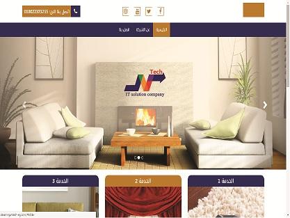 تصميم مواقع فى مصر بأحترافيه كبيره لجذب الربح علي الويب سايت| ان تك