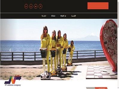 ازاى اعمل ويب سايت ,شركة تصميم مواقع في مصر